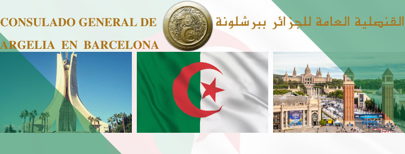 Consulado General de Argelia en Barcelona